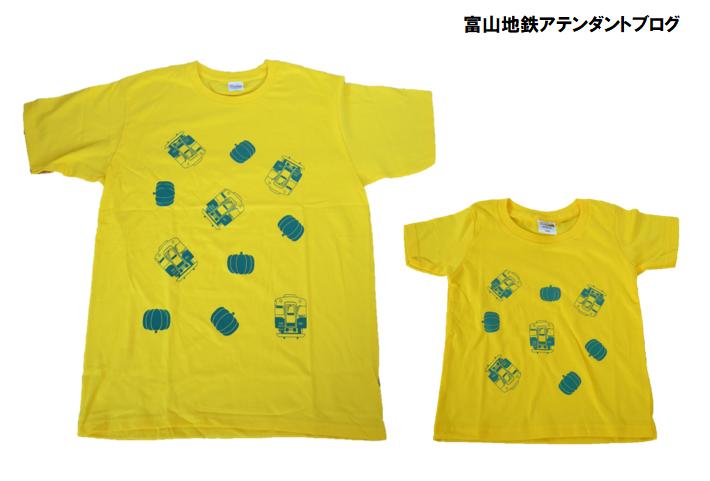 NEWちてつTシャツができました!!!&発売情報!!!_a0243562_11031955.png