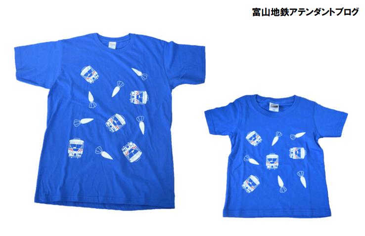 NEWちてつTシャツができました!!!&発売情報!!!_a0243562_11032332.png