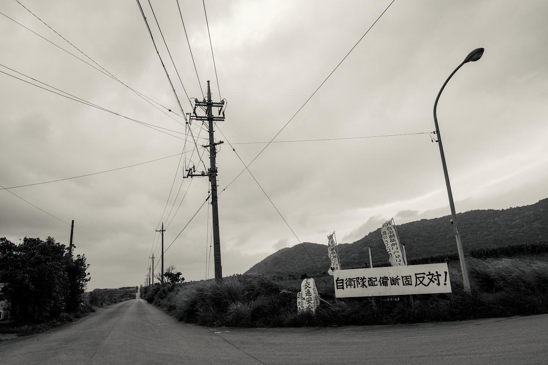 想い出はモノクローム - 沖縄 Part.48 -_e0341968_09423213.jpg