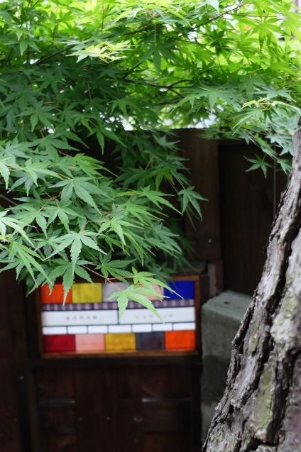 9月21日に相談会を開催します!(鎌倉設計室)_d0031378_15480912.jpg