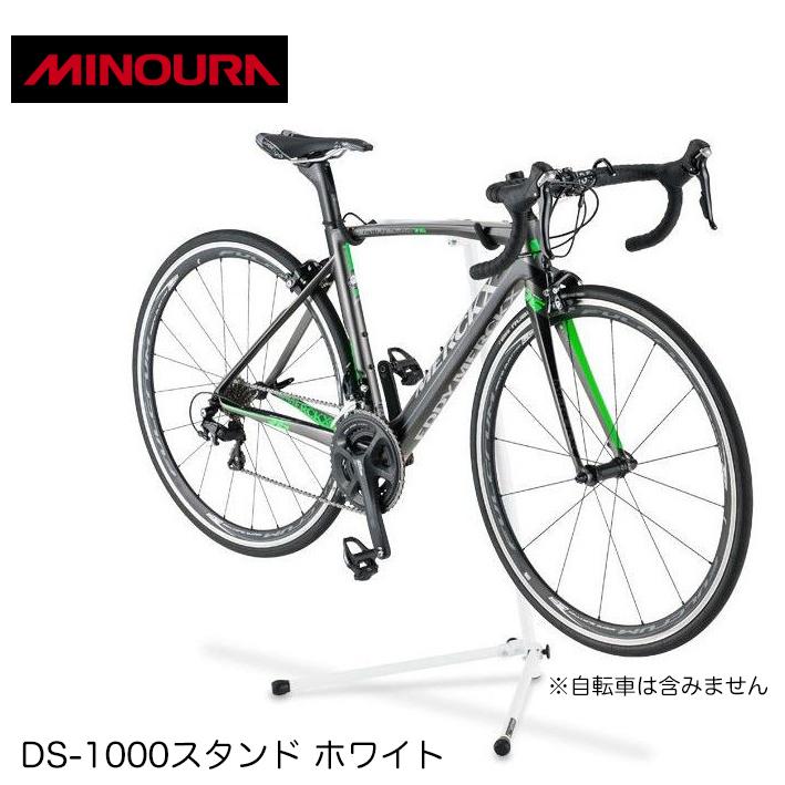 9/18 特価案内:MINOURA編_b0189682_17013706.jpg