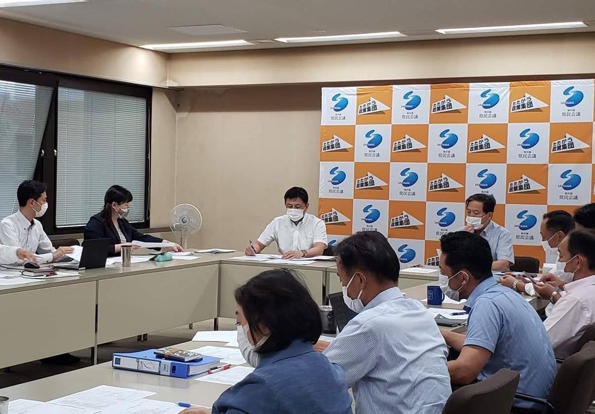 埼玉県議会R2年9月定例会は9月24日開会 R2年9月18日 : 石川ただよし の ...