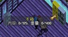 ノー・タイム・トゥ・ダイ_e0068900_1347508.jpg