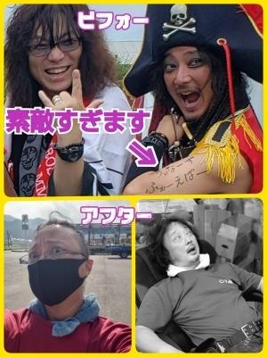 「くるナイ」はVPRO海賊団 テーマ『YO-HO』オンエアー!_b0183113_13390383.jpg