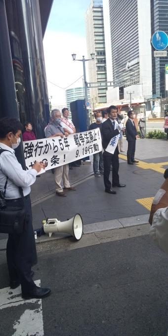 県内の立憲野党候補も参加、安保法強行5年の抗議街宣_e0094315_18193063.jpg
