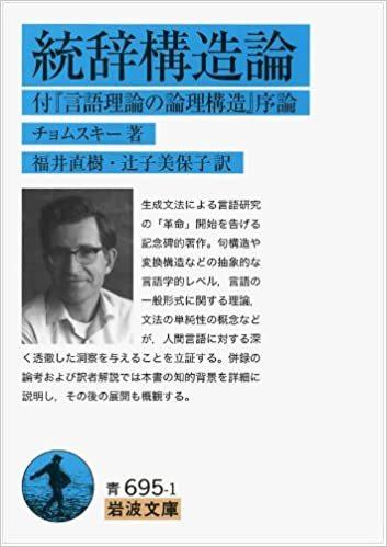 東大TV_b0074416_20145811.jpg
