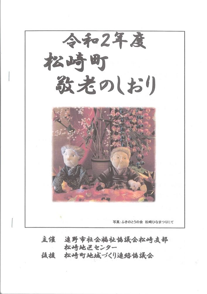 社務ネコ放送予告_c0111229_19231238.jpg