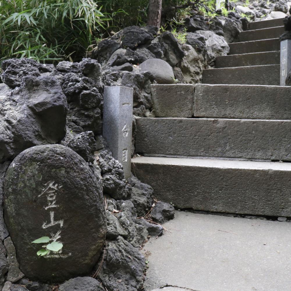 品川で富士登山!今回は街歩きの下見に_c0060143_17504189.jpg
