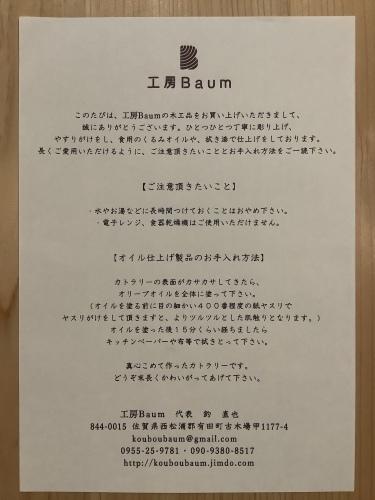 木工と布・二人展 2020〜3_d0336460_01100998.jpeg