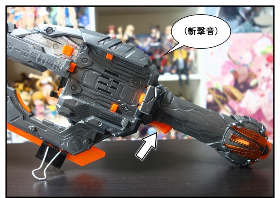 DX土豪剣激土(ドゴウケンゲキド)で徹底的に遊んでみよう!!_f0205396_15595162.jpg