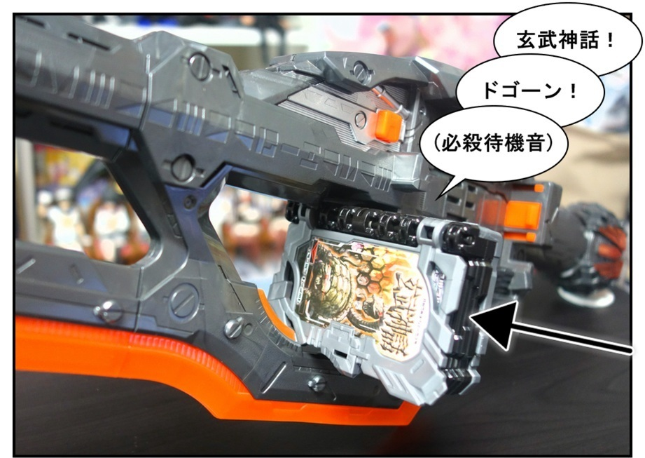 DX土豪剣激土(ドゴウケンゲキド)で徹底的に遊んでみよう!!_f0205396_16250108.jpg
