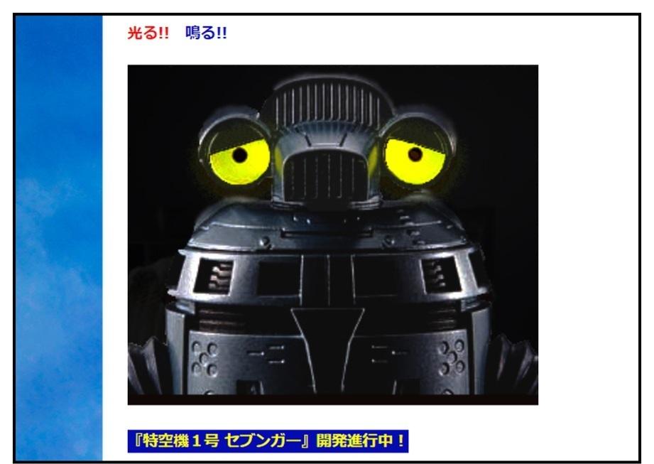 DXキングジョーストレイジカスタム出撃!!_f0205396_23392831.jpg
