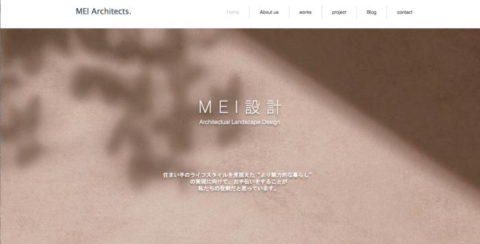 MEI設計 WEBサイト_c0114110_22501613.png