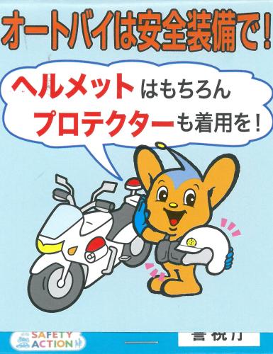 【号外】君はバイクに乗るだろう 第10号 進捗状況_f0203027_17453720.jpg