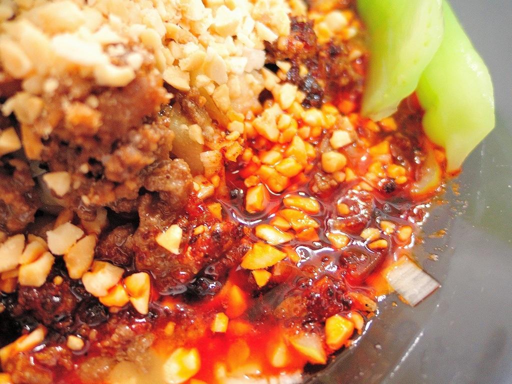 自家製麺 SHIN(新)@反町_c0395834_22164928.jpg