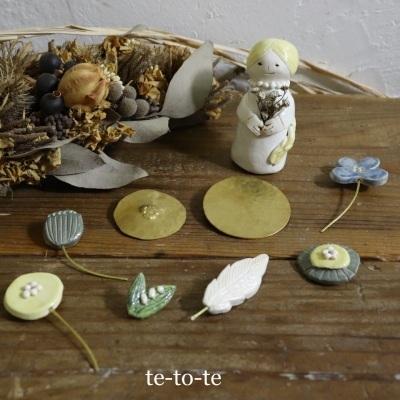 『吉沢寛郎』『猪原朱乃』『te-to-te』陶器販売会のお知らせ_f0325437_17090675.jpg