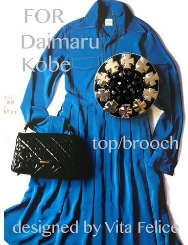 For Daimaru KOBE 作品_b0310144_22154664.jpg