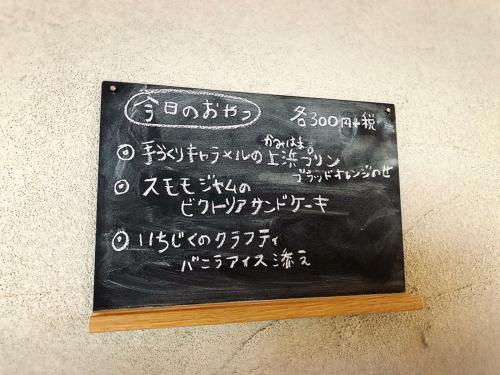 カフェドルチェ@2_e0292546_00110441.jpg
