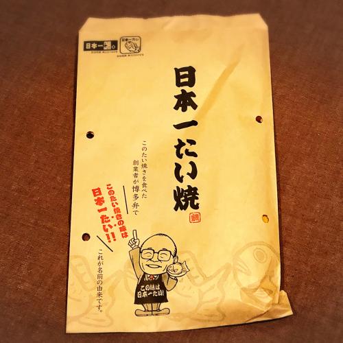 日本一たい焼 滋賀甲賀土山店_e0292546_00133965.jpg