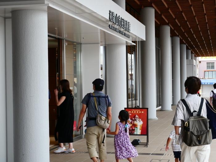 和歌山市民図書館  2020-10-02 00:00_b0093754_22560406.jpg