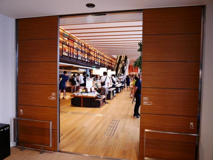 和歌山市民図書館  2020-10-02 00:00_b0093754_22563372.jpg
