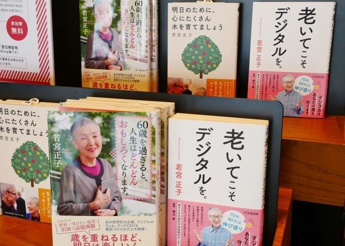 和歌山市民図書館  2020-10-02 00:00_b0093754_22583210.jpg