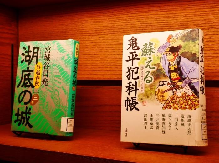 和歌山市民図書館  2020-10-02 00:00_b0093754_22584518.jpg