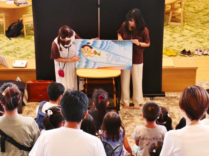 和歌山市民図書館  2020-10-02 00:00_b0093754_23003845.jpg