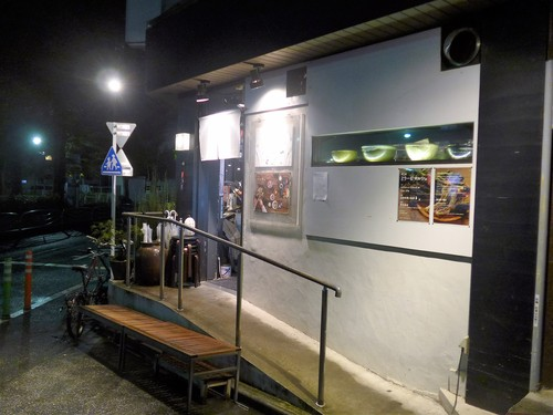 高円寺「山形料理と地酒 まら」へ行く。_f0232060_23404825.jpg