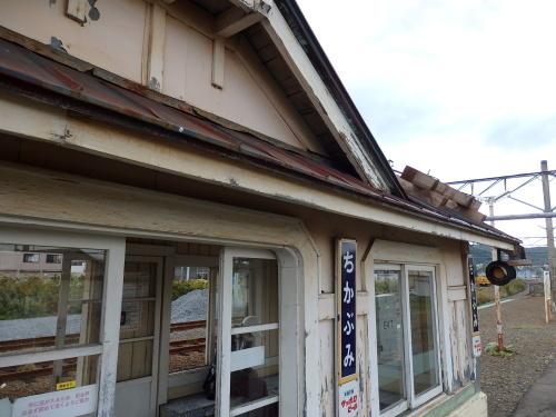 109年目の近文駅ホーム待合室_a0275468_23432657.jpg