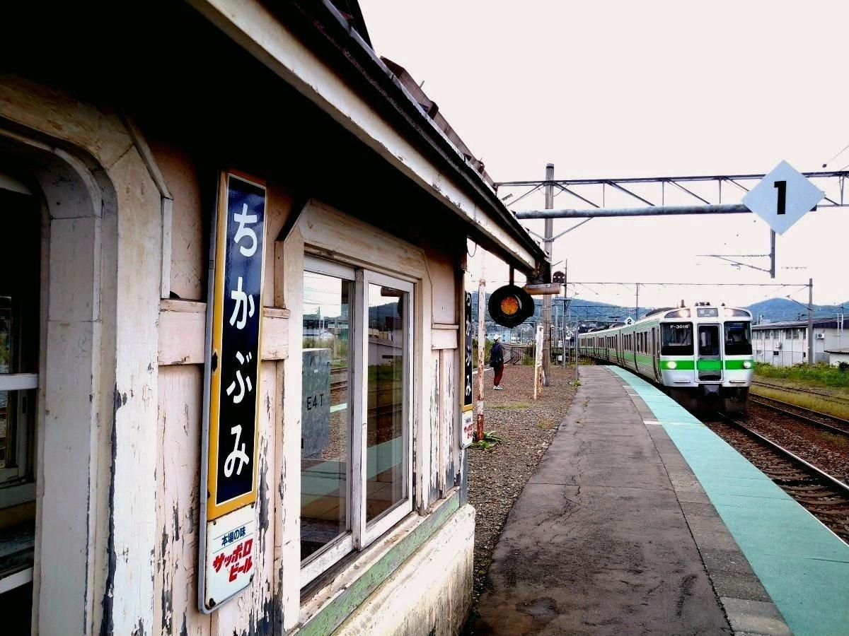 109年目の近文駅ホーム待合室_a0275468_23485773.jpg