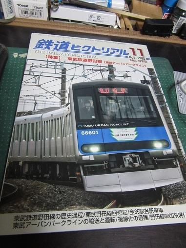 横浜へ・・・と、トミックス73形の引き取り_c0360684_18470461.jpg