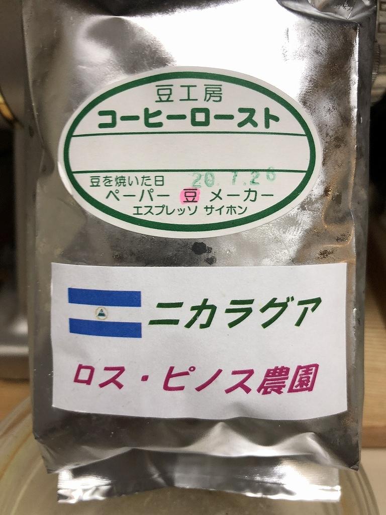 自家製麺 SHIN(新)@反町_c0395834_10335816.jpg