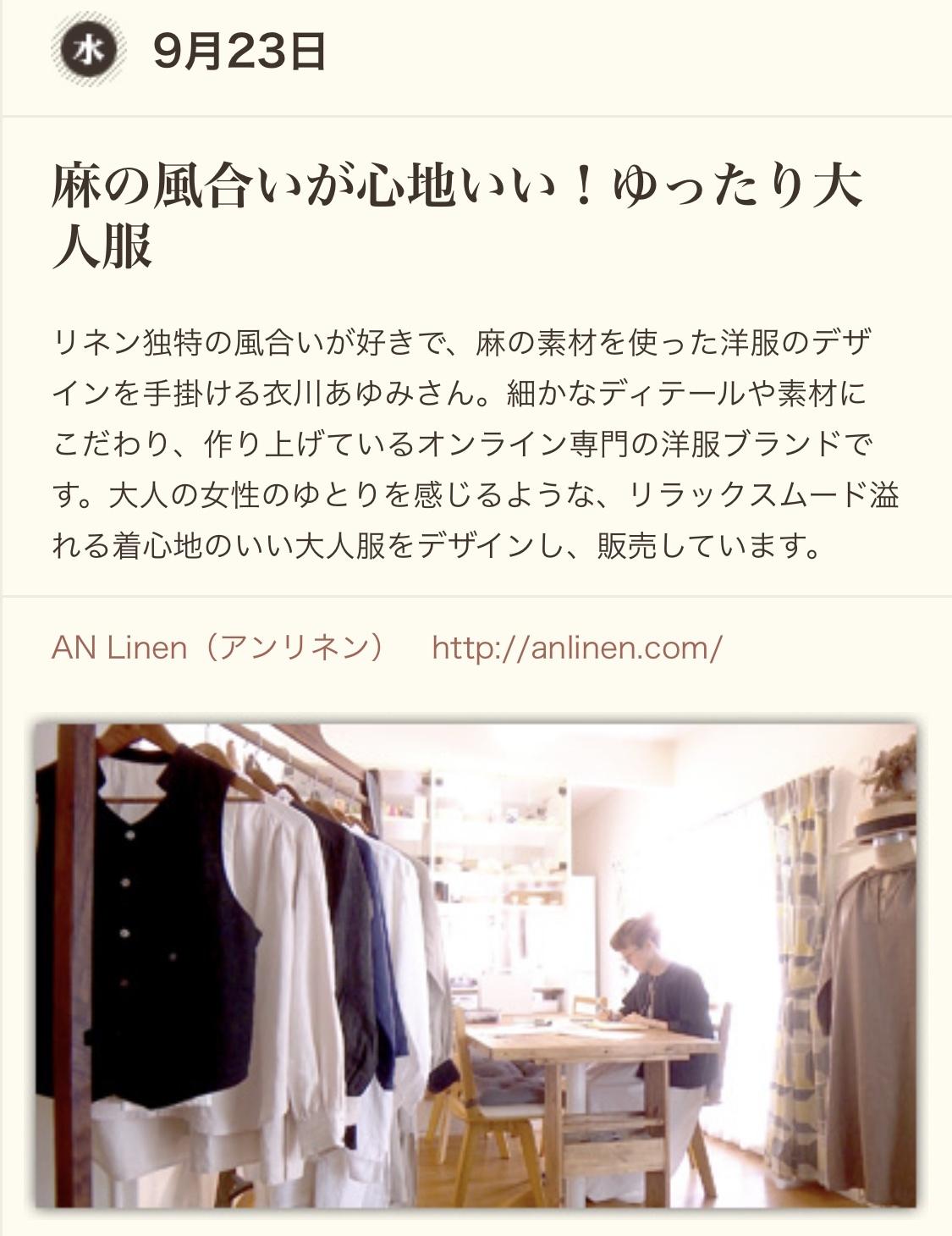 朝日放送TVココイロ_a0389638_13435473.jpeg