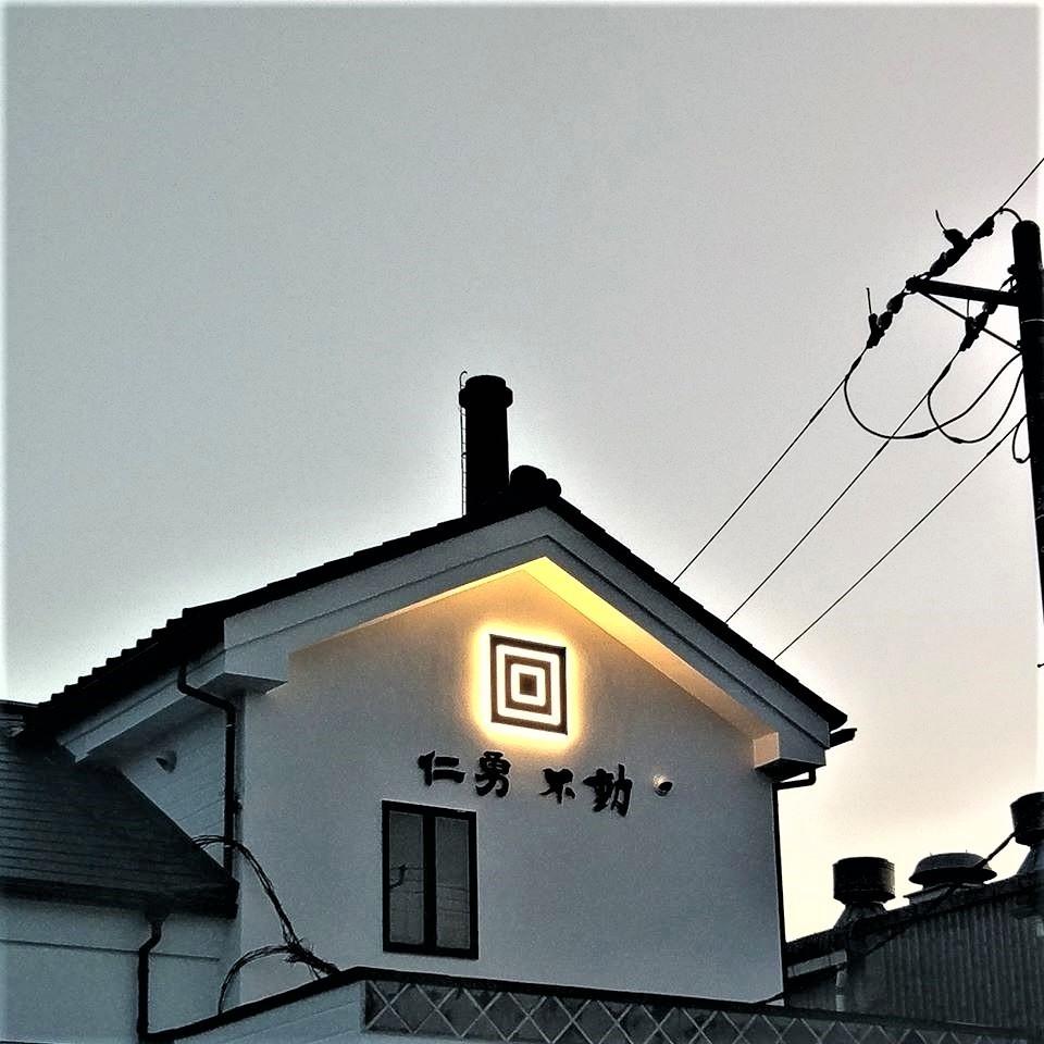【日本酒】不動⭐番外編『The Black Lavel』All Star🌠SP Blend 特別限定蔵出し 令和1BY🆕_e0173738_10490037.jpg
