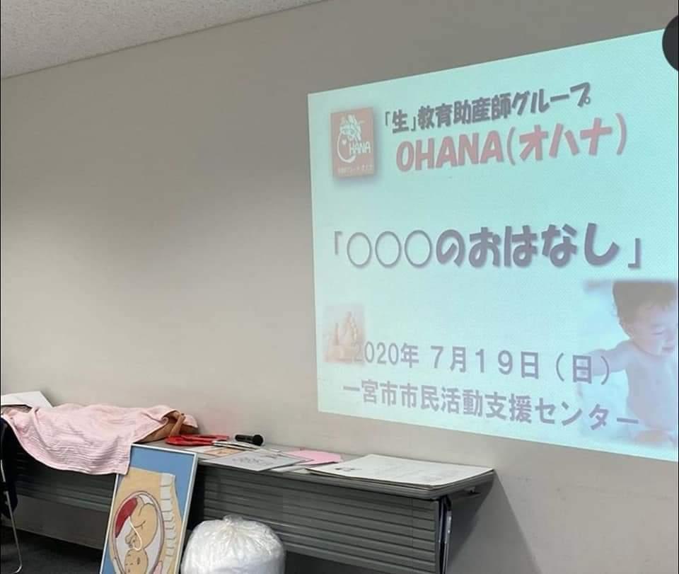 【7月の活動報告】_f0315370_20582334.jpg