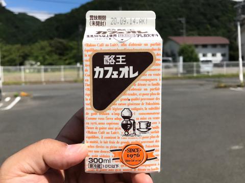 福島旅行・2日目_b0055614_20025991.jpg
