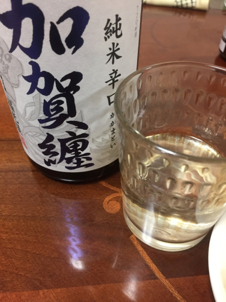 塩イクラと青柚子_f0101128_08021720.jpg