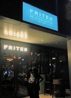 行くのはもう少し待ってから?將軍澳の海沿いベルギービール・バーレストラン「FRITES」☆FRITES Belgium on Tap in Tseung Kwan O_f0371533_18232932.jpg