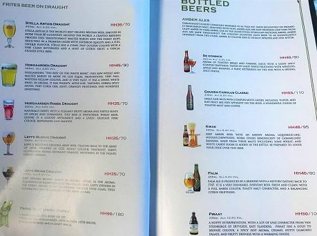 行くのはもう少し待ってから?將軍澳の海沿いベルギービール・バーレストラン「FRITES」☆FRITES Belgium on Tap in Tseung Kwan O_f0371533_18234927.jpg