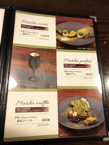 珈琲屋らんぷ 松阪高町店_e0292546_00471649.jpg