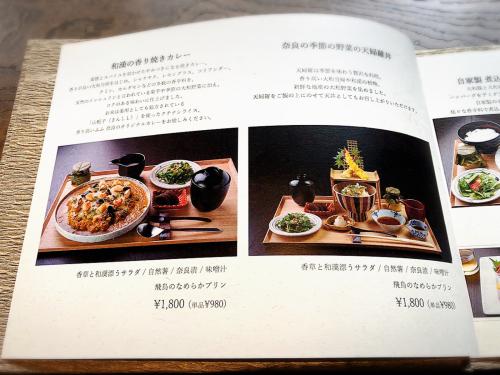日本料理 滴翠(てきすい)_e0292546_18554819.jpg