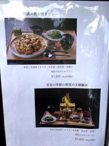 日本料理 滴翠(てきすい)_e0292546_18582070.jpg