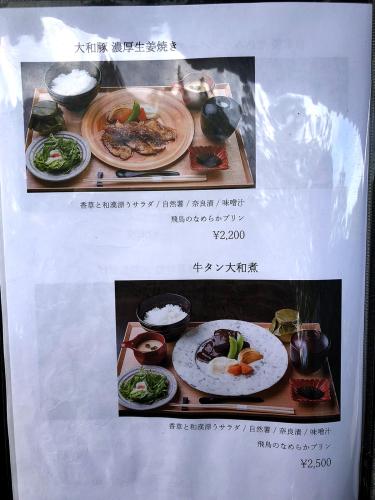 日本料理 滴翠(てきすい)_e0292546_18582754.jpg
