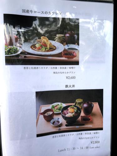 日本料理 滴翠(てきすい)_e0292546_18582829.jpg