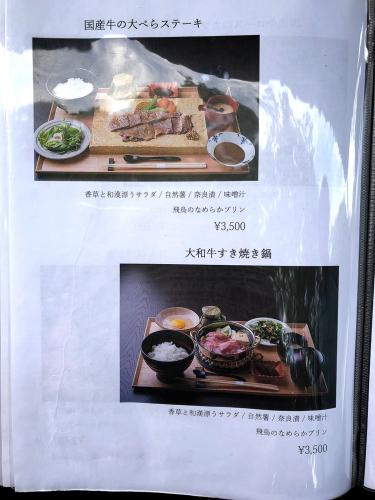 日本料理 滴翠(てきすい)_e0292546_18582903.jpg