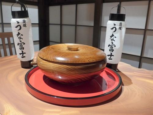 日比谷「炭焼 うな富士」へ行く。_f0232060_14635100.jpg