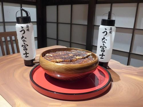 日比谷「炭焼 うな富士」へ行く。_f0232060_151634.jpg