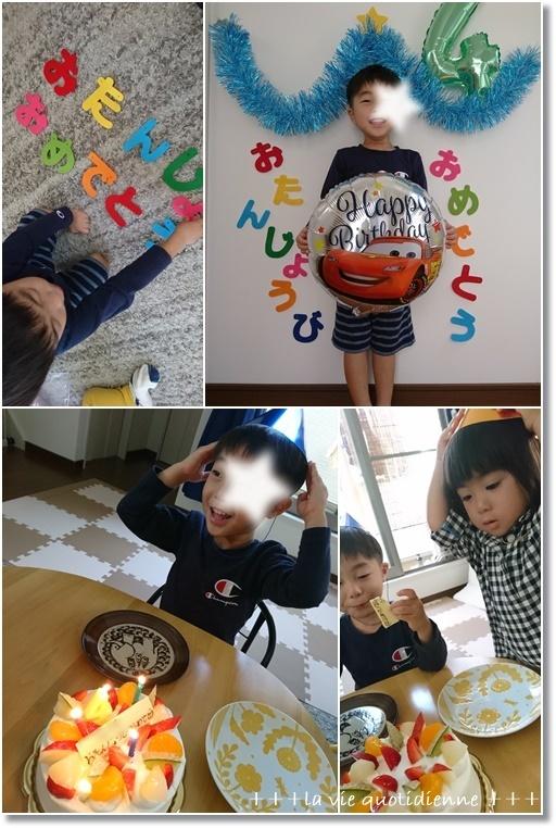 王子4歳おめでとぉ~!も100均で(〃ω〃) 美味しかったケーキとお寿司♪_a0348473_05495423.jpg