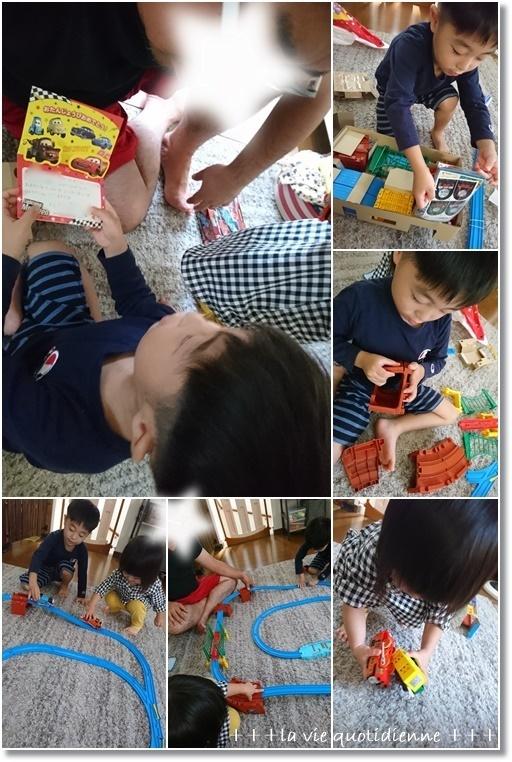 王子4歳おめでとぉ~!も100均で(〃ω〃) 美味しかったケーキとお寿司♪_a0348473_05525836.jpg